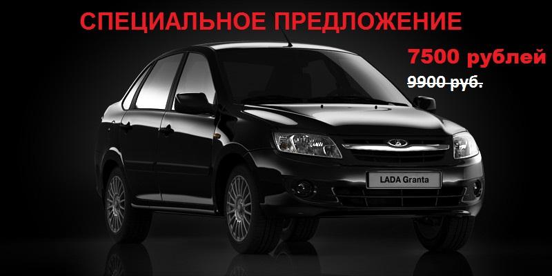Lada-Granta-20